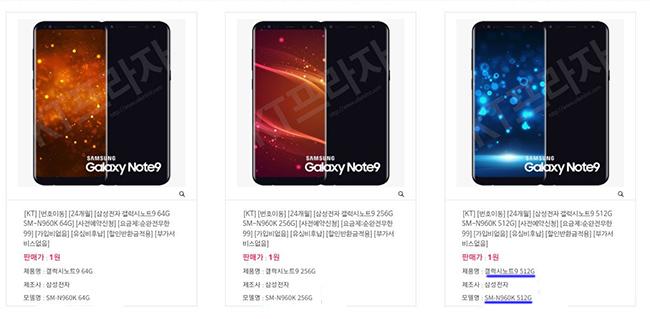 Samsung Galaxy Note 9 sẽ có bộ nhớ trong lên tới 512GB
