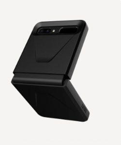 Ốp lưng Z Flip UAG giá rẻ